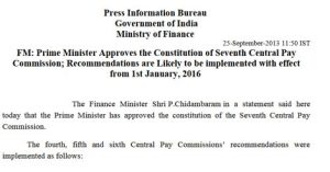 7th-Pay-commission-Press-Release