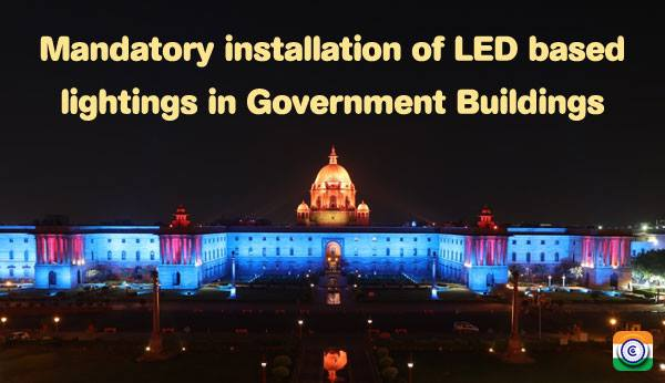 LED-CENTRAL-GOVERNMENT-BUILDINGS