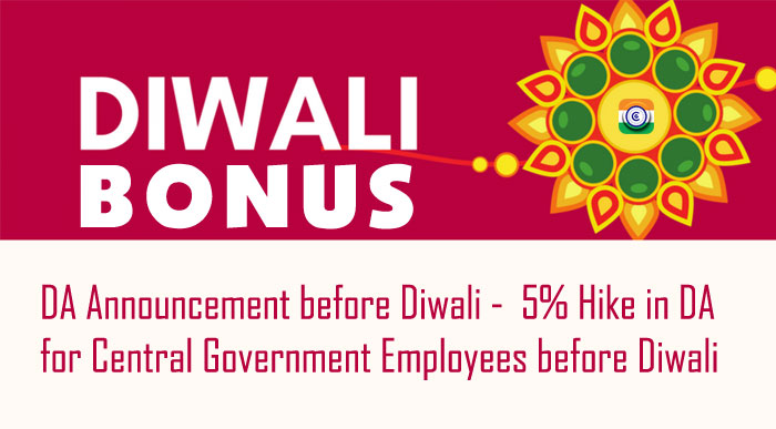 DA Announcement before Diwali - 5% Hike in DA for Central Government Employees before Diwali