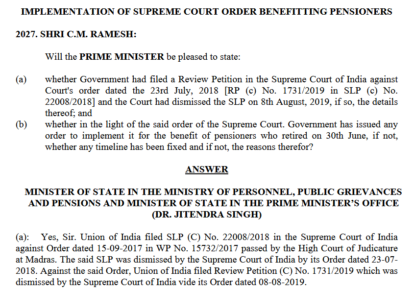 Supreme Court Order - Benefit of pensioners who retired on 30th June