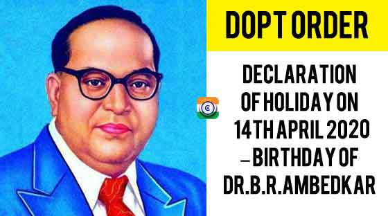 Declaration of Holiday on 14th April, 2020 - Birthday of Dr. B.R. Ambedkar