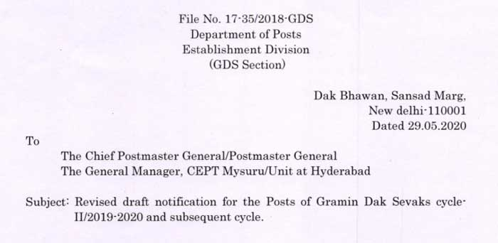 Revised draft notification for the Posts of Gramin Dak Sevaks cycle-II/2019-2020 and subsequent cycle