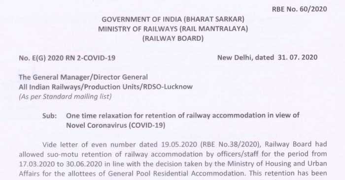 Railways - One time relaxation for retention of railway accommodation in view of Novel Coronavirus COVID-19