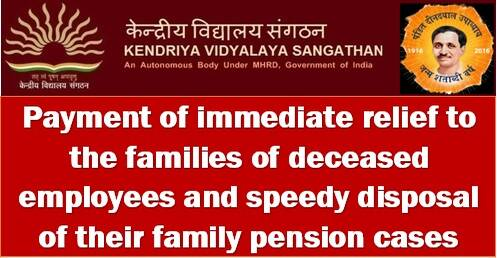 KVS Order provides immediate relief to the families of dead employees and expedites the resolution of their family pension petitions.